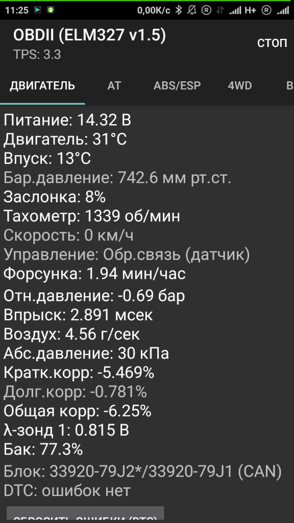 Screenshot_2017-12-31-11-25-21-108_com.malykh.szviewer.android.png