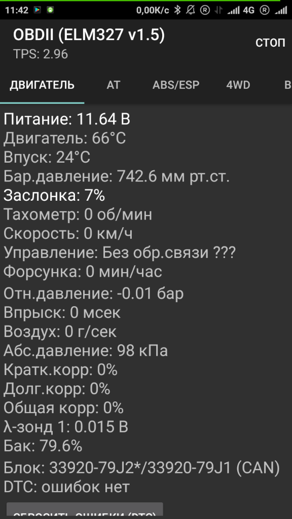 Screenshot_2017-12-31-11-42-14-571_com.malykh.szviewer.android.png