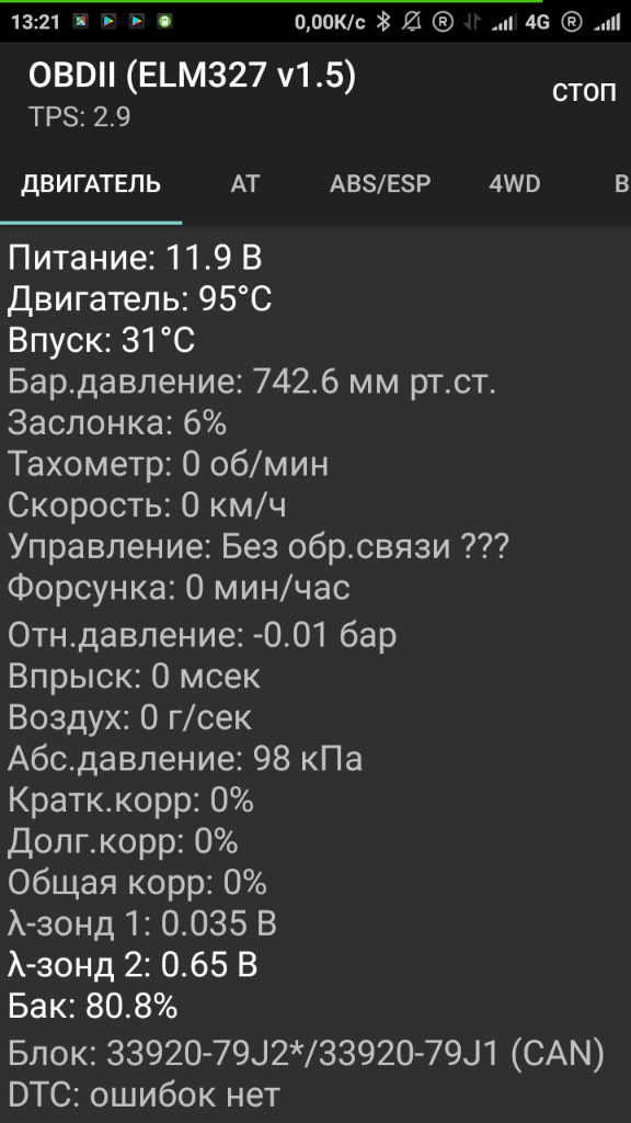 Screenshot_2017-12-31-13-21-39-962_com.malykh.szviewer.android.png