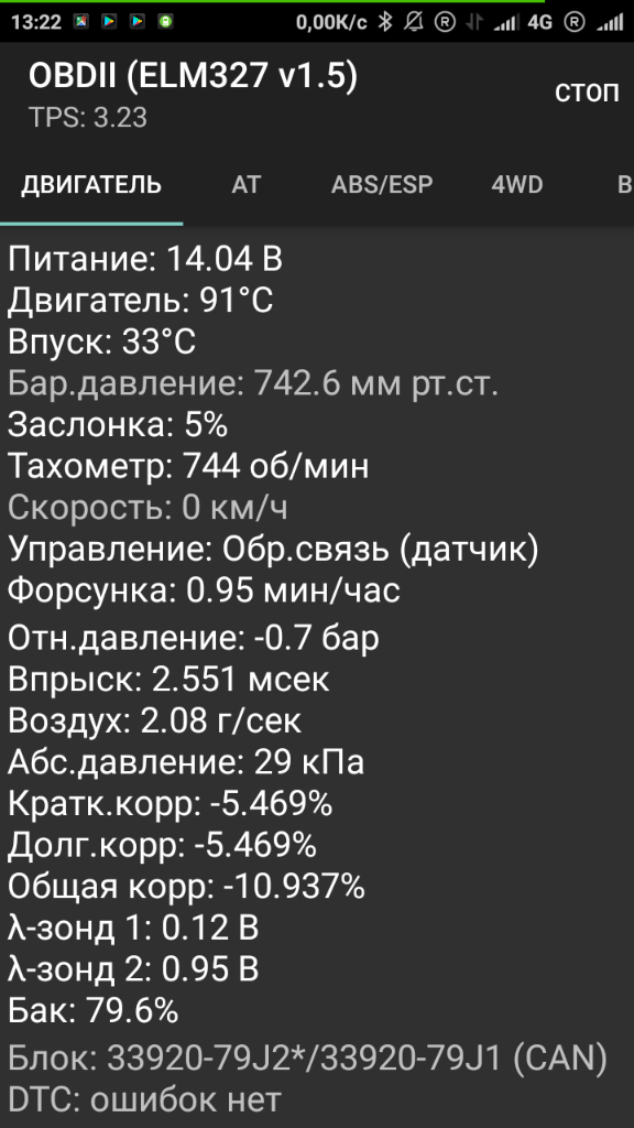 Screenshot_2017-12-31-13-22-04-809_com.malykh.szviewer.android.png