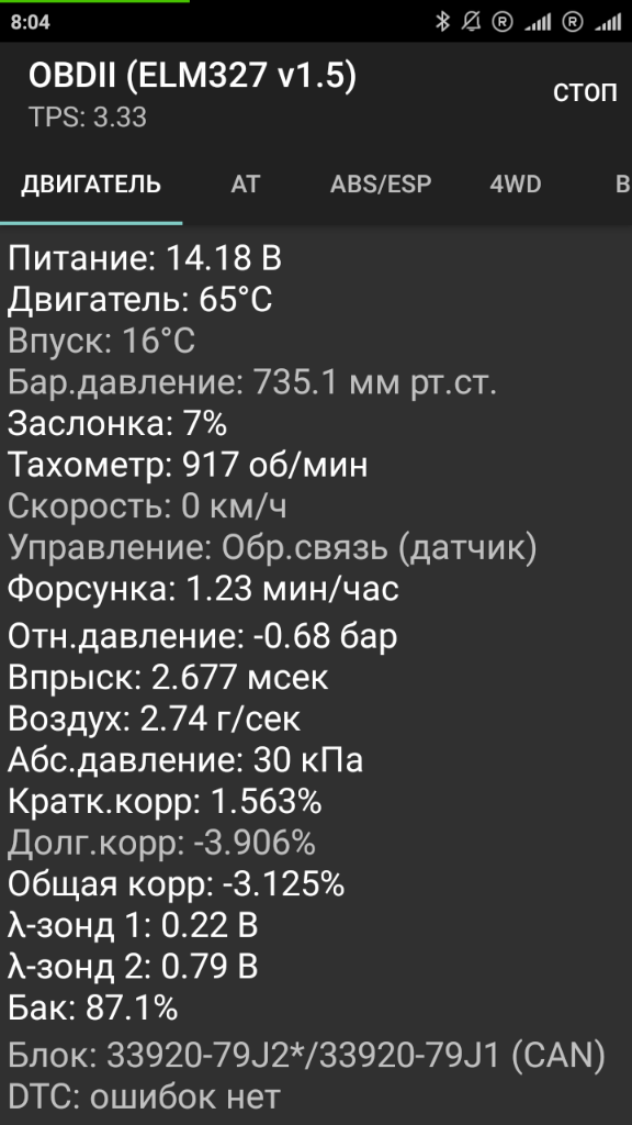Screenshot_2018-01-19-08-04-18-137_com.malykh.szviewer.android.png