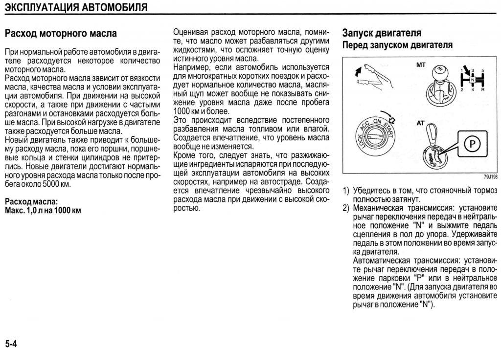 manual5-4.jpg